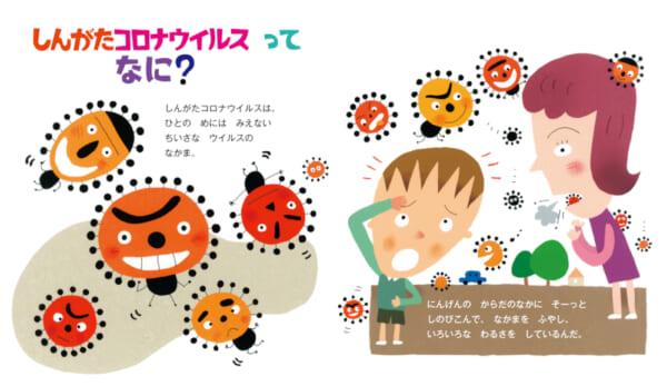 落ち着く コロナ ウイルス 皆さん、新型コロナウイルスが落ち着くのはいつ頃だと予測されますか?