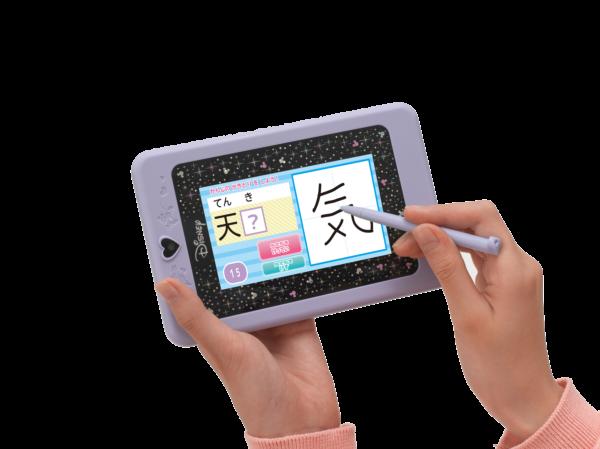 マジカルスマートノート 漢字