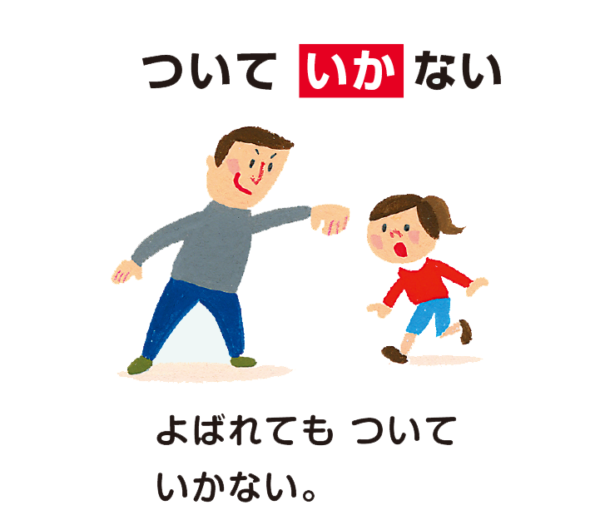の おすし いか オリジナル「いかのおすし」動画/とりネット/鳥取県公式サイト