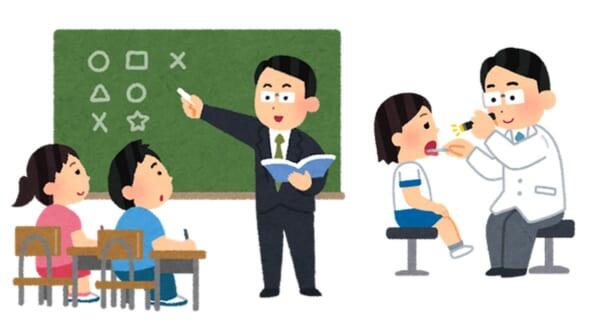 lesson_health