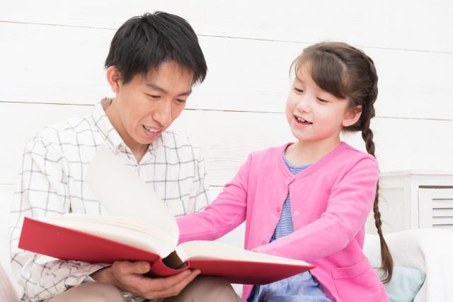 【あした、親子で読みたい本】点字が身近になる本 3選