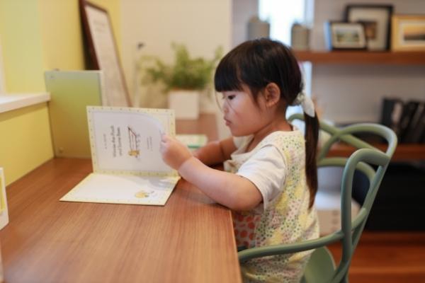 【あした、親子で読みたい本】将来の仕事について考える絵本 3選