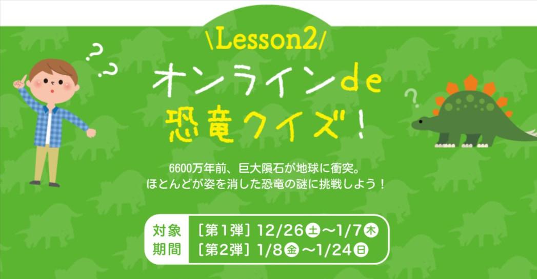 ららぽーと動画2