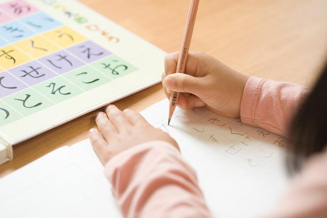 【入学準備】入学前に知っておきたい「小学校の国語」って?
