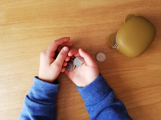 【お金を学ぼう!】vol.1  キャッシュレス社会だからこそ、お金の学びは幼少期から