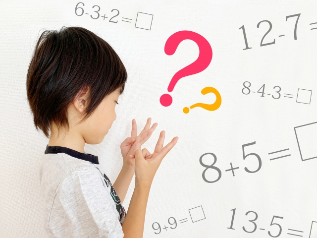 【陰山英男の「おうちで学力爆上げ!」】第2回  1年生は小学校で最も重要な1年です!