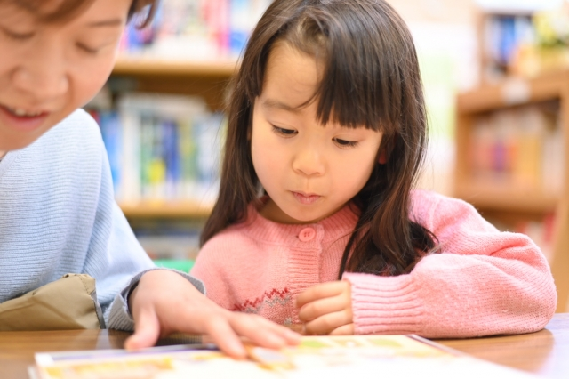 【あした、親子で読みたい本】図書館をテーマにした本 3選