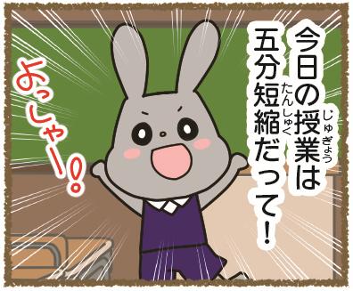 1分音読 子育てことばじてん vol.40