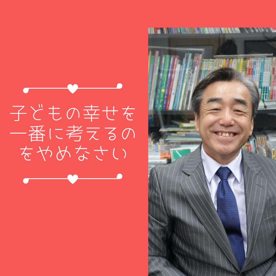 【陰山英男の「おうちで学力爆上げ!」】番外編  話題の新刊ブックレビュー