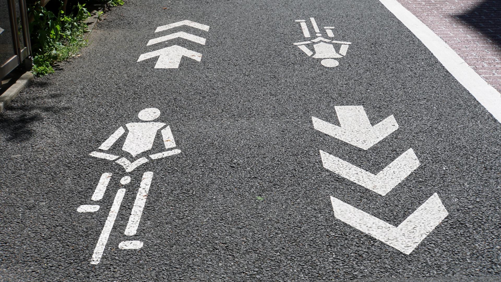 知って安心!  子どもと自転車:第4回【自転車と交通ルール】