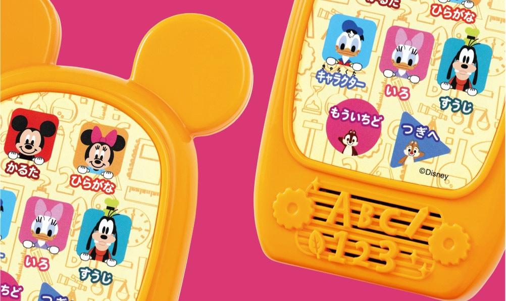 ディズニー知育玩具で「遊んでみたよ!」・第3回「あそびがいっぱいよみあげカード」