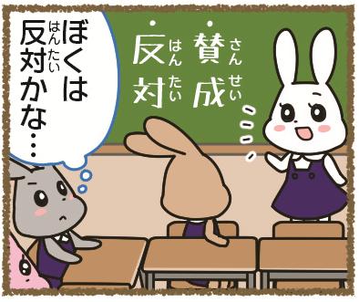 1分音読 子育てことばじてん vol.47