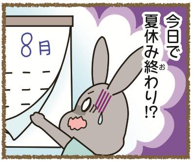 1分音読 子育てことばじてん vol.45