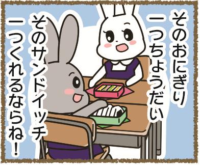 1分音読 子育てことばじてん vol.50