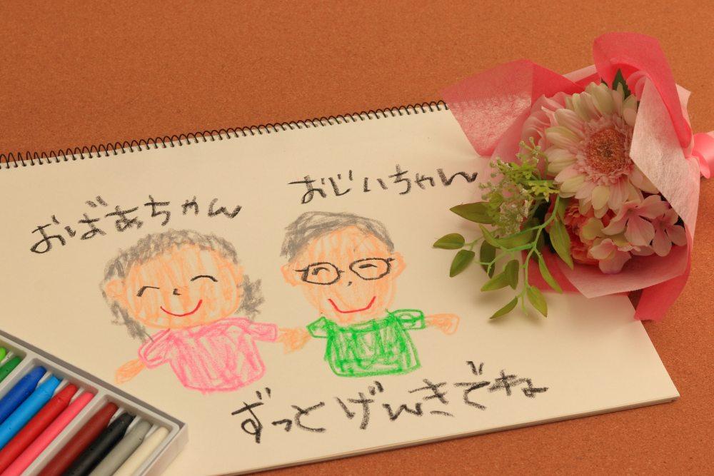 【あした、親子で読みたい本】9月20日は敬老の日! おじいちゃん・おばあちゃんの本