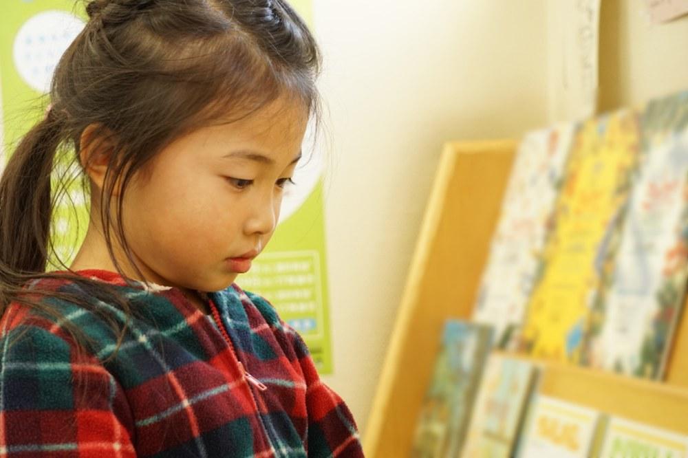 【あした、親子で読みたい本】平和について考える本 3選