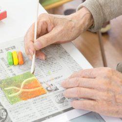 介護予防・健康増進サービス