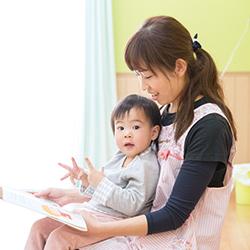 学研ココファン・ナーサリー