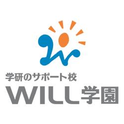 WILL学園